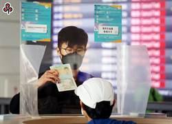 日本日增300病例是低風險國家 陸生批:台灣價值匪夷所思