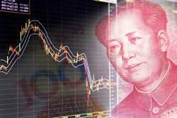 滬指午前跌1.10% 北向資金淨流出逾110億人幣