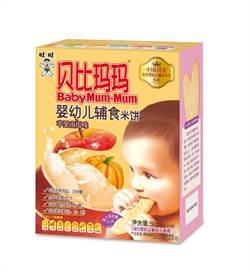 陸嬰幼兒輔食市場龐大 旺旺集團投入市場佈局