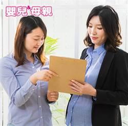 孕期上班擔心寶寶出狀況?醫師教你如何評估