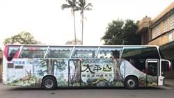 國家森林園區免費入園 國光客運推5條避暑路線
