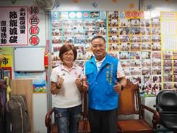 永和里長夫妻守護地方 里長獎學金10年逾200萬元