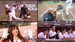 中華電信MOD、Hami Video 5G首推4K多視角LIVE轉播