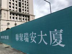 中台灣「豪宅王」有破天荒之舉!首度跨足「輕豪宅」