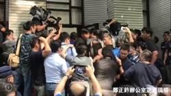 鍾佳濱推助理 藍委:不該拿助理出氣