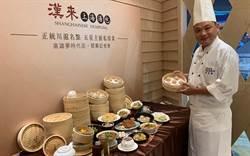 漢來美食報復性展店 1個月內開7間