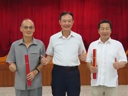 新任台南市警察局長周五上任 副局長榮退茶會周幼偉自嘲「意外先到」