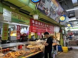 台中第五市場拼振興 18攤推出7折起超值餐