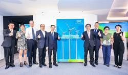 上緯新能源擴大耕耘陸域風場和太陽能等亞太再生能源市場