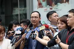 朱立倫:台灣親美態度不變 但敏感時刻不該一面倒