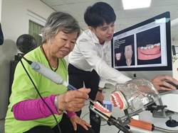 AR科技數位刷牙新體驗 雲林登場守護老人家