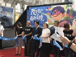美力台灣3D  賴清德:政府持續支持