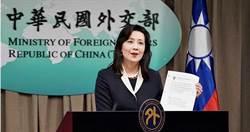 美拒大陸南海主權聲索 外交部:南海諸島及海域屬於中華民國
