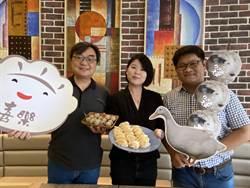 18日聚珍饗宴 台灣教會公報社搭公益平台助非營利組織