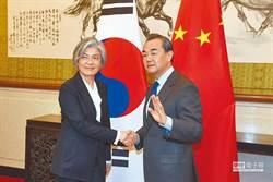 應對美陸博弈 韓外交部擬常設專責單位
