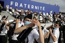 法國「巴士底日」紀念活動 改向醫護人員致敬
