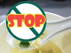 才快喝完湯...她在網底撈到「1物」傻了 7千網友反讚:賺翻!
