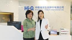 國衛院+中華海生 研究小分子褐藻醣膠 成果發表於國際期刊