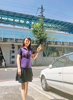 浮洲車站天空樹 1周內移除
