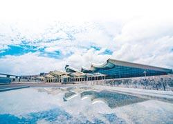 祿口機場擴建 啟用雙航站樓