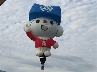 全聯福利熊熱氣球嘉年華4度升空 水果探險隊亮相