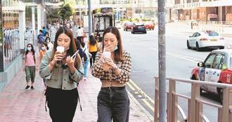 香港新冠肺炎再起 專家研判吃冷食是關鍵