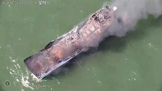 空中直擊》彰化外海火燒船 海上竄惡火從白天燒到黑夜