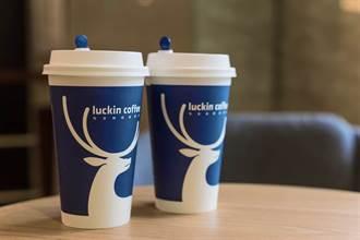 瑞幸咖啡 在美國申請破產保護