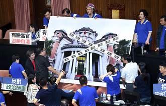 民眾黨、國民黨立委 齊喊「在野合作 退回陳菊」