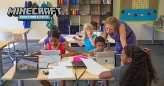 深澳漁港Minecraft夏日親子遊 教學體驗營 報名開跑