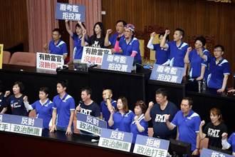 桂宏誠》廢考監 國民黨怎能拿香跟拜