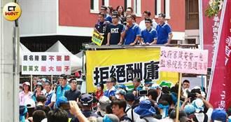 江啟臣上立院外戰車 高喊:今天不抗議,明天沒公義