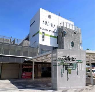 美化台鐵埔心車站 設計融入在地牧場、人文風情
