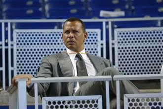 MLB》A-Rod買大都會遇強敵 NFL、NBA明星相助