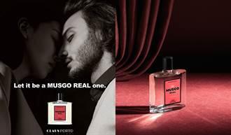 來自葡萄牙的雋永之香 男女皆可用的古龍香水演繹高雅品味