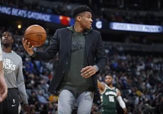 NBA》字母哥首次練球狀況差 自評「糟透了」