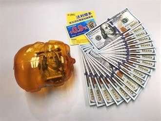 拚了!永豐美元活存限時加碼最高給利18倍