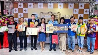 「風獅爺與您同遊金門物產展」14日在漢神巨蛋購物廣場盛大登場