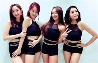 酸民PO文「侮辱女團」遭罰1.2萬 韓網友嗆:有言論自由