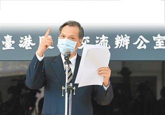 香港國安法照出台灣妖