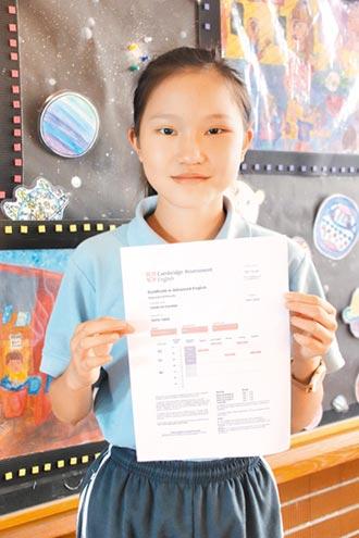裕德雙語學校 英數表現超標