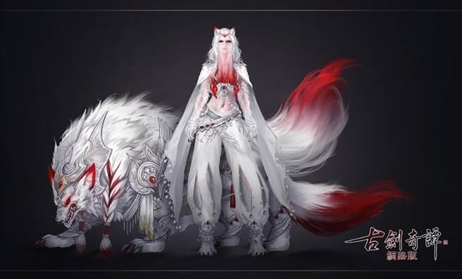 白狼族設定圖(圖/遊戲新幹線提供)