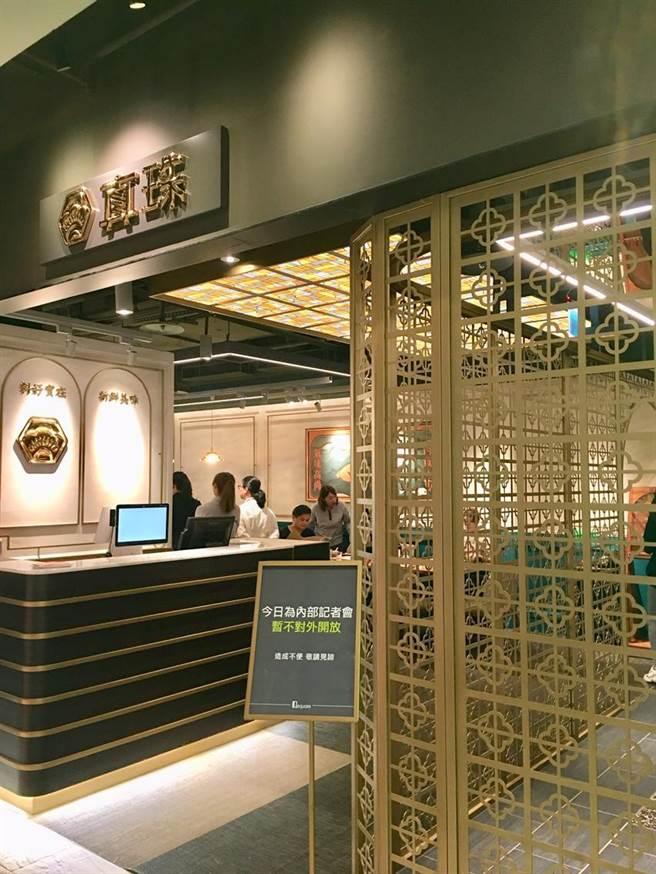疫後百貨改裝潮,京站「真珠」、SOGO「金澤」等新櫃登場。圖/李麗滿