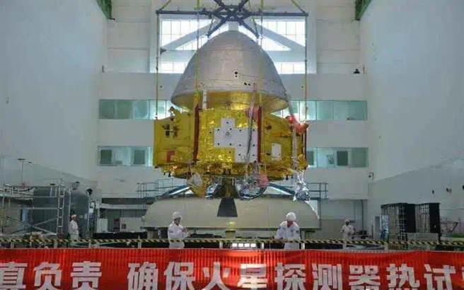 大陸首個自主研發的火星探測器已運抵海南文昌發射場,將於近期發射升空。(圖/微博)