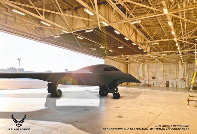 美國空軍B-21概念圖。(取自美國空軍官網)