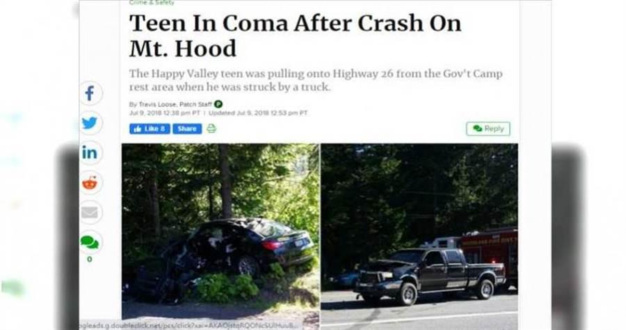 奧勒岡州當地數家媒體,當時都報導了這場重大車禍。(圖/翻攝自Patch.com)