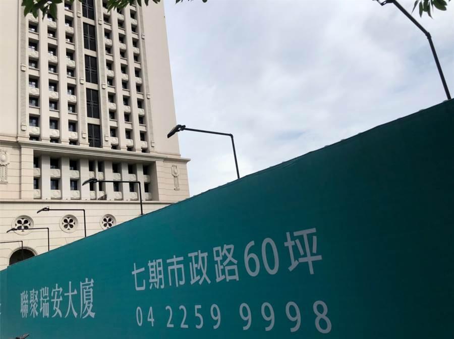 「聯聚瑞安大廈」為豪宅一哥聯聚建設首次踏足60坪標配市場。(葉思含攝)