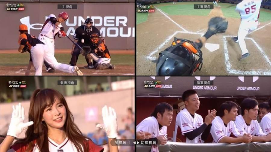 中華電信MOD、Hami Video 5G首推4K多視角LIVE轉播。圖/中華電信提供