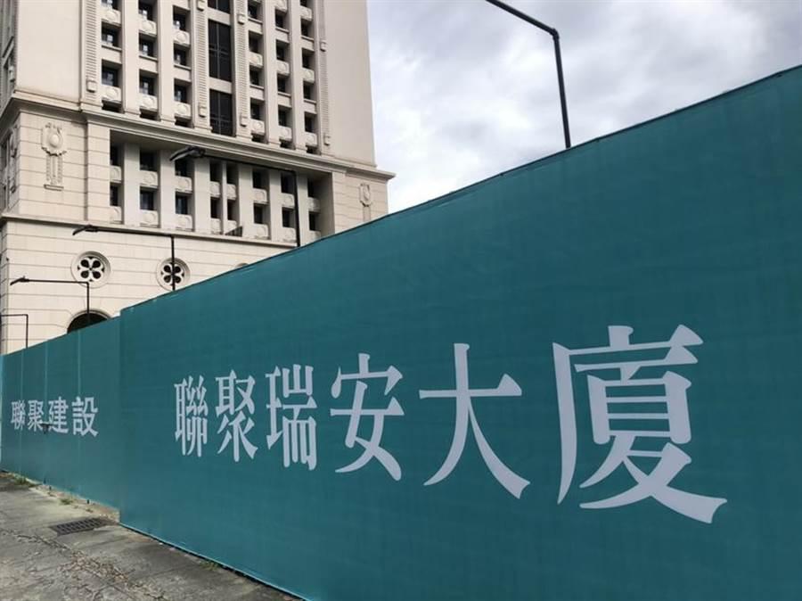 (「聯聚瑞安大廈」首次鎖定65坪以下中型坪數搶市。圖/聯聚建設提供)