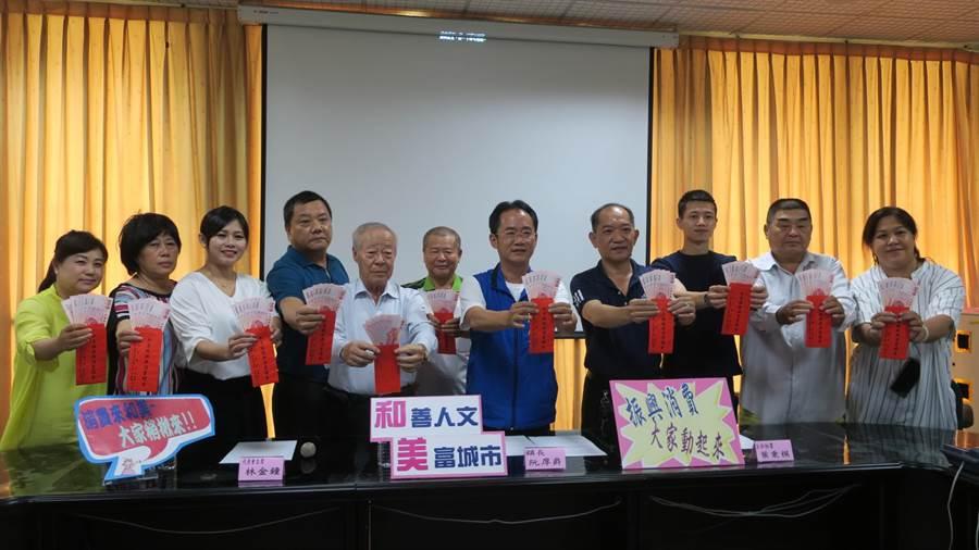 和美鎮長阮厚爵(右5)、代表會主席林金鐘(左5)與代表們聯合宣布好消息,成為全國第一個宣布加碼發現今振興消費的鄉鎮。(謝瓊雲攝)